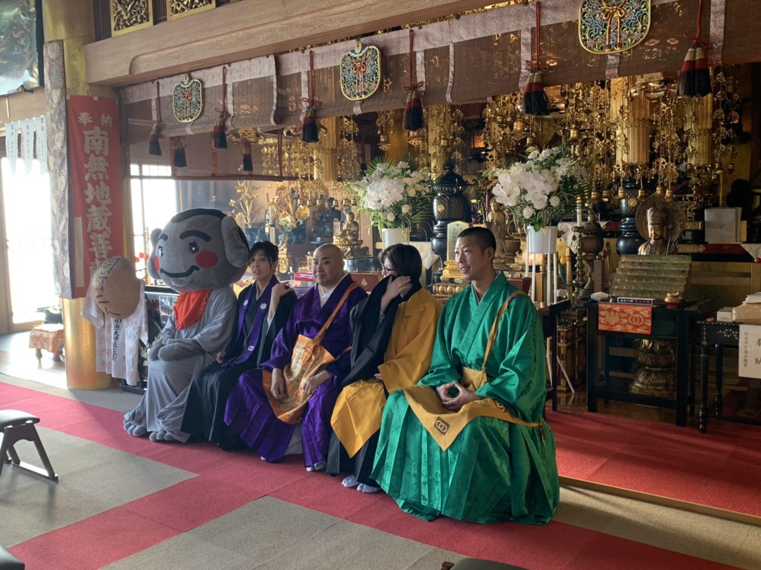 地蔵院新春祈祷会